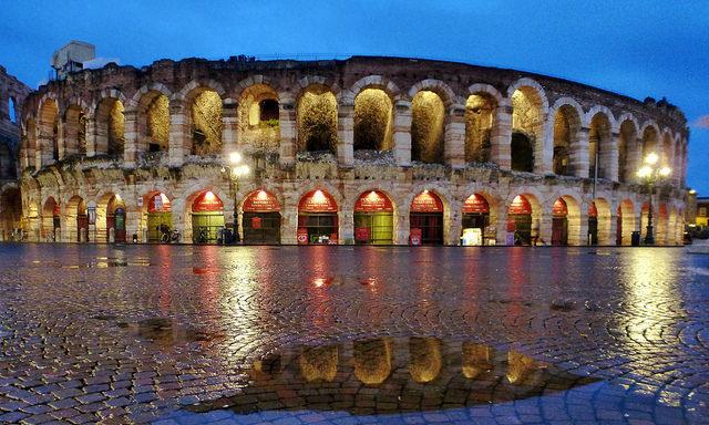 Римская Арена